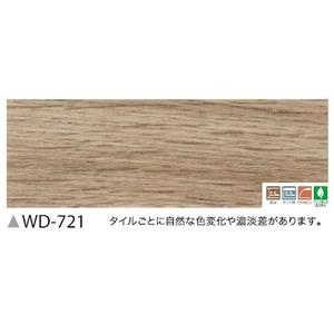 フローリング調 ウッドタイル サンゲツ ヨーロピアンオーク 24枚セット WD-721