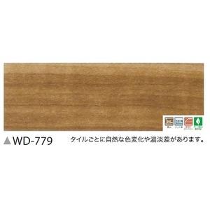フローリング調 ウッドタイル サンゲツ シュガーメイプル 24枚セット WD-779