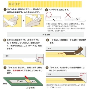 簡単リフォーム フローリング調吸着床タイル 東リ ピタフィー42枚セット LPF-531 オーク