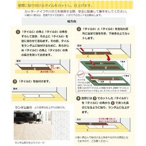 簡単リフォーム フローリング調吸着床タイル 東リ ピタフィー42枚セット LPF-522 ウォールナット