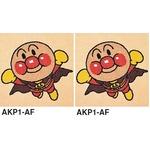 ピタッと吸着 アンパンマン パネルカーペット【防ダニ・洗える】 【日本製】 サイズ400mm×400mm AKP1-AF.AKP1-AF 2枚セット