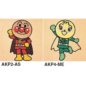 ピタッと吸着 アンパンマン パネルカーペット【防ダニ・洗える】 【日本製】 サイズ400mm×400mm AKP2-AS.AKP4-ME 2枚セット