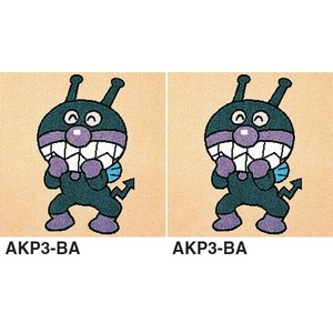 ピタッと吸着 アンパンマン パネルカーペット【防ダニ・洗える】 【日本製】 サイズ400mm×400mm AKP3-BA.AKP3-BA 2枚セット