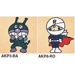 ピタッと吸着 アンパンマン パネルカーペット【防ダニ・洗える】 【日本製】 サイズ400mm×400mm AKP3-BA.AKP8-RO 2枚セット
