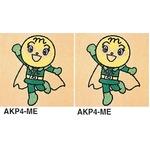 ピタッと吸着 アンパンマン パネルカーペット【防ダニ・洗える】 【日本製】 サイズ400mm×400mm AKP4-ME.AKP4-ME 2枚セット
