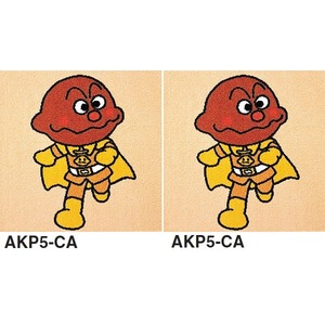ピタッと吸着 アンパンマン パネルカーペット【防ダニ・洗える】 【日本製】 サイズ400mm×400mm AKP5-CA.AKP5-CA 2枚セット