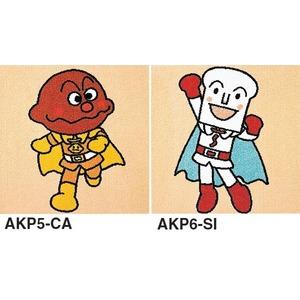 ピタッと吸着 アンパンマン パネルカーペット【防ダニ・洗える】 【日本製】 サイズ400mm×400mm AKP5-CA.AKP6-SI 2枚セット