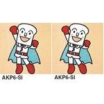 ピタッと吸着 アンパンマン パネルカーペット【防ダニ・洗える】 【日本製】 サイズ400mm×400mm AKP6-SI.AKP6-SI 2枚セット