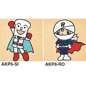 ピタッと吸着 アンパンマン パネルカーペット【防ダニ・洗える】 【日本製】 サイズ400mm×400mm AKP6-SI.AKP8-RO 2枚セット