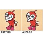 ピタッと吸着 アンパンマン パネルカーペット【防ダニ・洗える】 【日本製】 サイズ400mm×400mm AKP7-DO.AKP7-DO 2枚セット