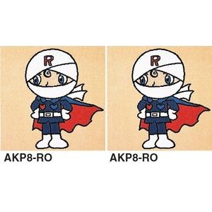 ピタッと吸着 アンパンマン パネルカーペット【防ダニ・洗える】 【日本製】 サイズ400mm×400mm AKP8-RO.AKP8-RO 2枚セット