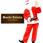 サンタ コスプレ メンズ 【クリスマスコスプレ Peach×Peach メンズ ベーシックサンタクロース 7点セット】 サンタ 衣装