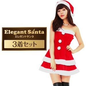 サンタ コスプレ セクシー まとめ買い 【Peach×Peach  エレガントサンタクロース チューブトップ (×3着セット)】 クリスマスコスプレ サンタクロース衣装