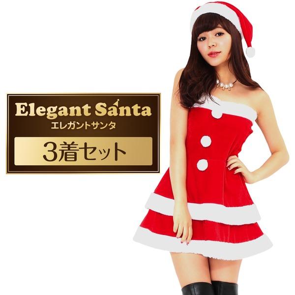 サンタ コスプレ セクシー まとめ買い 【Peach×Peach  エレガントサンタクロース チューブトップ (×3着セット) 】 クリスマスコスプレ サンタクロース衣装f00
