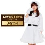 サンタ コスプレ 白 ホワイト レディース <帽子&ベルト&手袋セット> まとめ買い 【Peach×Peach  ラブリーサンタクロース ホワイト(白) ワンピース Mサイズ (×3着セット) 】 クリスマスコスプレ サンタクロース衣装