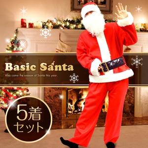 【クリスマスコスプレ 衣装 まとめ買い5着セット】Peach×Peach メンズ ベーシックサンタクロース サンタコスプレ男性用 7点セット