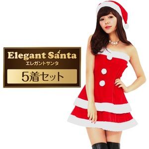 サンタコスプレセクシーまとめ買い【Peach×Peachエレガントサンタクロースチューブトップ(×5着セット)】クリスマスコスプレサンタクロース衣装