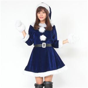 サンタ コスプレ 青 ブルー レディース <帽...の紹介画像3