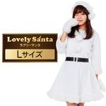 サンタ 大きいサイズ 白 ホワイト レディース <帽子&ベルト&手袋セット> 【Peach×Peach  ラブリーサンタクロース ホワイト(白) ワンピース Lサイズ】 サンタコスプレ 大きめ サンタクロース