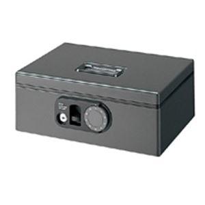 プラス F型手提げ金庫 ダイヤル錠&鍵併用タイプ CB-020F ダークグレー - 拡大画像