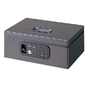 (業務用2セット) プラス 電子ロック手提げ金庫FL型 CB-020FL Dグレー - 拡大画像