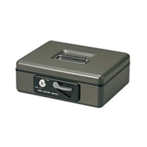 プラス手提げ金庫/セーフティーボックス【小型】コンパクト軽量シリンダー錠付きCB-050Gダークグレー