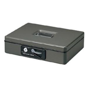 プラス手提げ金庫/セーフティーボックス【小型】コンパクト軽量シリンダー錠付きCB-040Gダークグレー