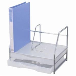 プラス ブックスタンド付レターケースA4横LC-212BS - 拡大画像
