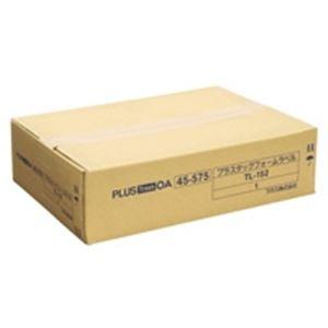 (業務用2セット) プラス タックフォームラベル TL-152 12面 500折 h01