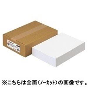 (業務用5セット) ジョインテックス OAラベル Sエコノミー 12面 500枚 A107J h01