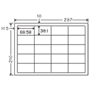 (業務用3セット) 東洋印刷 ナナ コピー用ラベ...の商品画像