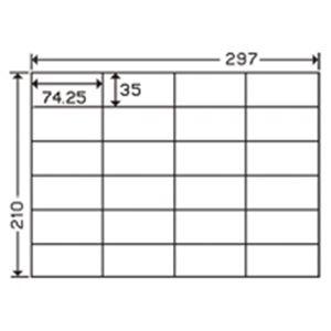 東洋印刷 ナナ コピー用ラベル C24S A4/...の商品画像