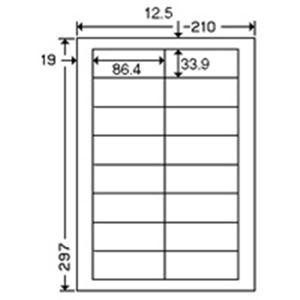東洋印刷 ナナワードラベル LDW16U A4/16面 500枚 h01