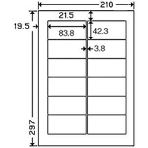 東洋印刷ナナワードラベルLDW12PGA4/12面500枚