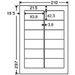 (業務用3セット) 東洋印刷 ナナワードラベル LDW12PG A4/12面 500枚 【×3セット】