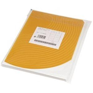 東洋印刷 ワープロラベル ナナ TSA-210 A4 500枚 h01