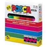 (業務用10セット) 三菱鉛筆 ポスカ PC-8KK5C 蛍光太字 5色セット ×10セット
