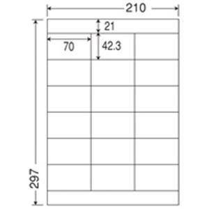 東洋印刷 ナナワードラベル LDZ18P A4/18面 500枚