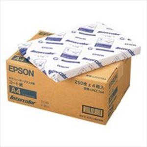 EPSON(エプソン) レーザーコート紙 LPC...の商品画像
