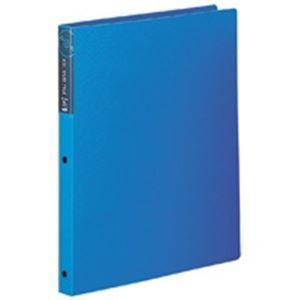 セキセイ CD/DVDファイル DVD-1130 青 h01