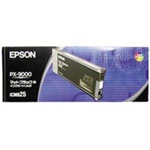 EPSON(エプソン) IJインクカートリッジ ICMB25 マットブラック