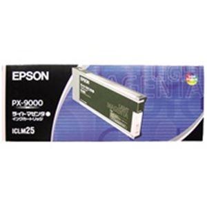 EPSON(エプソン) IJインクカートリッジ ICLM25 ライトマゼンタ