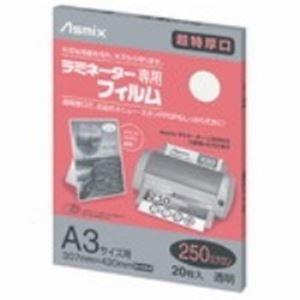 (業務用5セット) アスカ ラミネートフィルム250 BH094 A3 20枚 【×5セット】