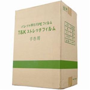国分ビジネスサポート ストレッチフィルム T&K155 500×300m 6巻