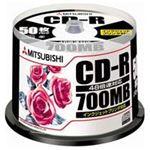 (業務用10セット) 三菱化学メディア CD-R <700MB> SR80PP50 50枚