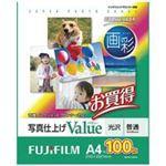 (業務用10セット) 富士フィルム(FUJI) 画彩 写真仕上げValue WPA4100VA A4 100枚