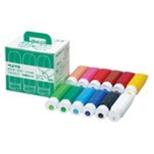 ぺんてる ポスターカラークラス用/水彩絵具 【12色セット】 各230mL チューブ入り YNG3-12