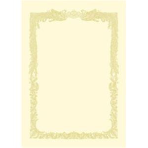 (業務用10セット)タカ印賞状用紙10-1168A4横書100枚