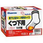 エステー はるオンパックス靴下用 15足入/1箱