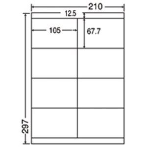 東洋印刷 ナナワードラベル LDZ8U A4/8面 500枚 h01